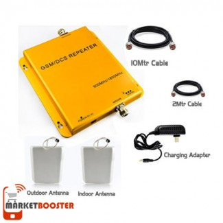 gsm dcs repeater